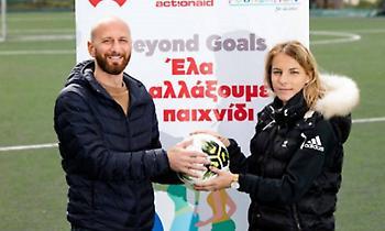 Βαρδαλή στον ΣΠΟΡ FM: «Το ποδόσφαιρο είναι πέρα από τα γκολ»