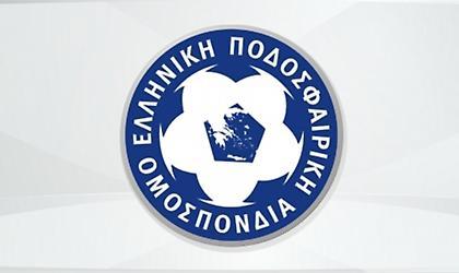 ΕΠΟ: «Συστηματική προσπάθεια παραπληροφόρησης των ΠΑΕ, ο Περέιρα θα παραδώσει τους πίνακες»