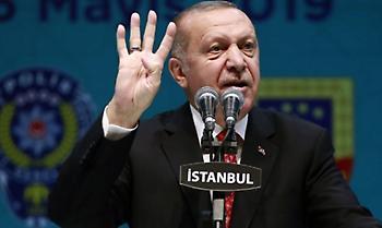 Ερντογάν: Οι Eλληνοκύπριοι δεν θα μας συλλάβουν,θα γλείφουν μόνο τις παλάμες