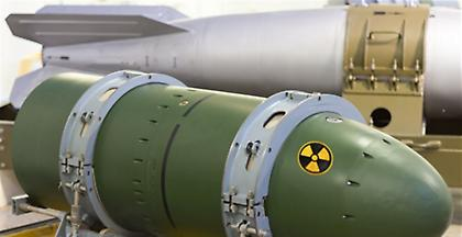 SIPRI: Οι πυρηνικές δυνάμεις συνεχίζουν να αναβαθμίζουν τα οπλοστάσιά τους