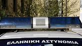 Αγρίνιο: 15χρονος τσακώθηκε με τον πατέρα του και τον τραυμάτισε με μαχαίρι και ψαλίδι!