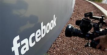 Ποιες ασθένειες μπορούν να προβλεφθούν μέσω του Facebook