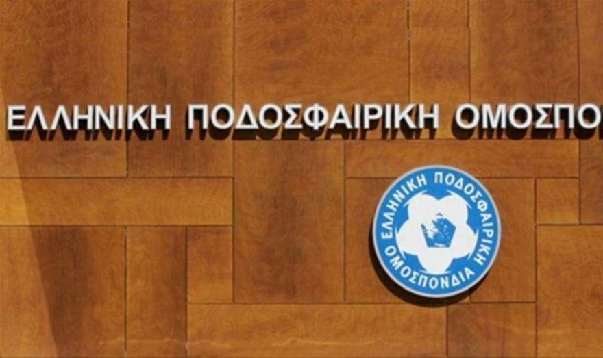 ΕΠΟ: Εγκρίθηκαν οι συμβάσεις Περέιρα-Φερνάντεζ, στις 24/8 σέντρα στο πρωτάθλημα
