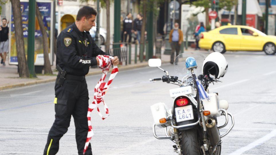 Κυκλοφοριακές ρυθμίσεις στην Αθήνα την Κυριακή - Ποιοι δρόμοι θα κλείσουν