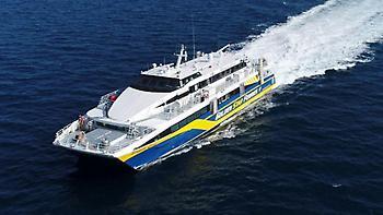 Επιστρέφει στον Πειραιά λόγω βλάβης το Supercat με 127 επιβάτες