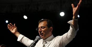 Τουρκία: Λίγο πριν το νήμα ο Εκρέμ Ιμάμογλου