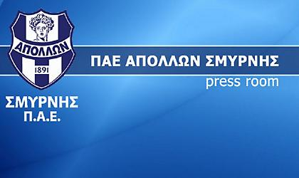 Ανακοίνωσε το προπονητικό τιμ και τη νέα εταιρεία ένδυσης ο Απόλλων