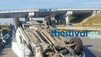 Χαλκιδική: Μοναχές τραυματίστηκαν σε τροχαίο ατύχημα