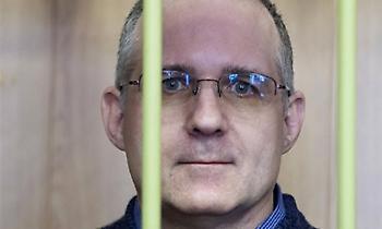 Παιχνίδι κατασκόπων: Αμερικανός συλληφθείς σε Μόσχα καλεί Τραμπ να παρέμβει