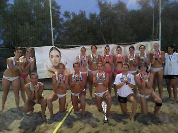 Χρυσό μετάλλιο στην Πάρο!
