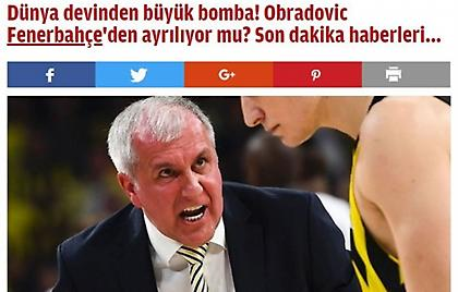 Τουρκικό δημοσίευμα: «Η Φενέρ είπε όχι σε Παναθηναϊκό για Ομπράντοβιτς»