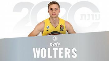 Γουόλτερς: «Ανυπομονώ να παίξω στη Μακάμπι»