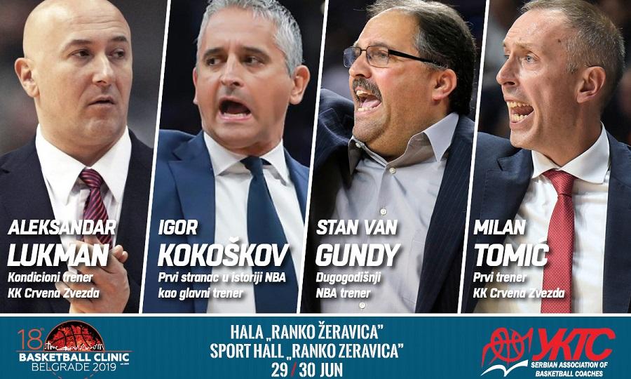 Σε σεμινάριο προπονητικής στο Βελιγράδι ο Μίλαν Τόμιτς
