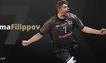 Ανανέωσε και με Ντίμα Φιλίποφ ο ΠΑΟΚ