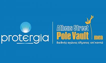 Μεγάλα αστέρια στο φετινό «Athens Street Pole Vault»