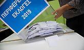 Δημοσκόπηση-Εκλογές 2019: Προβάδισμα 10,5 μονάδων της ΝΔ έναντι του ΣΥΡΙΖΑ