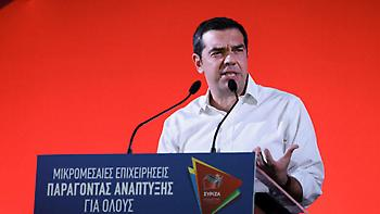 Τσίπρας: «Υπό αναστολή το πρόγραμμα Μητσοτάκη-Από το 2021 και βλέπουμε»