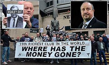 Διαμαρτυρία οπαδών της Νιούκαστλ: «Που πήγαν τα λεφτά;» (pics)