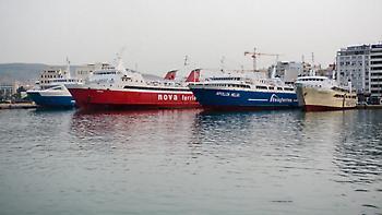 Απεργία ΠΝΟ: Δεμένα τα πλοία στα λιμάνια την Τετάρτη 3 Ιουλίου