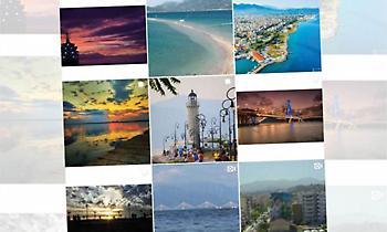 Μεσογειακοί Παράκτιοι Αγώνες: Σε εξέλιξη η ψηφοφορία για το διαγωνισμό «Η Πάτρα ξανά στο παιχνίδι»