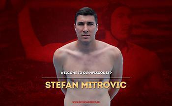 Ανακοίνωσε τη «βόμβα» Μίτροβιτς ο Ολυμπιακός
