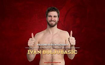 Τρίτο «χτύπημα» από Ολυμπιακό: Ανακοίνωσε και Μπουλιούμπασιτς