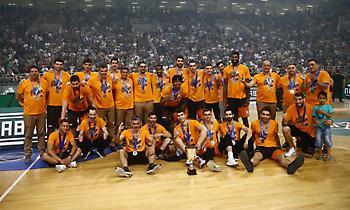 Ανακοινώθηκε στο Eurocup ο Προμηθέας Πάτρας!