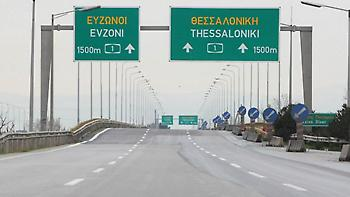 Κυκλοφοριακές ρυθμίσεις στην Αθηνών-Θεσσαλονίκης λόγω εργασιών