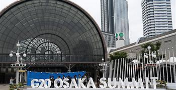 Τα πέντε «καυτά» θέματα της συνόδου των G20 στην Οσάκα