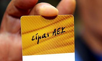 Σε... φουλ ρυθμούς οι ανανεώσεις των διαρκείας στην ΑΕΚ
