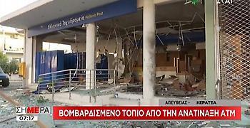 Βομβαρδισμένο τοπίο μετά τις εκρήξεις στα ΕΛΤΑ Κερατέας