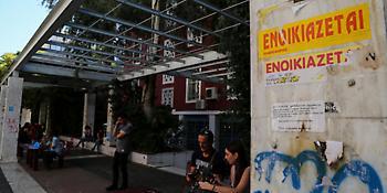 «Φωτιά» και στη φοιτητική στέγη βάζει το Airbnb: Γκαρσονιέρες στα 300 ευρώ