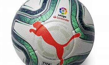 Αυτή είναι η νέα μπάλα της La Liga για τη σεζόν 2019/20 (video)