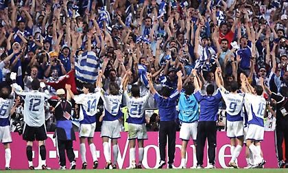 Τα αξέχαστα συνθήματα που ακούστηκαν στο Euro 2004