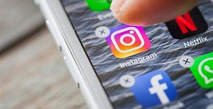 Λύθηκαν τα τεχνικά προβλήματα του Facebook και του Instagram