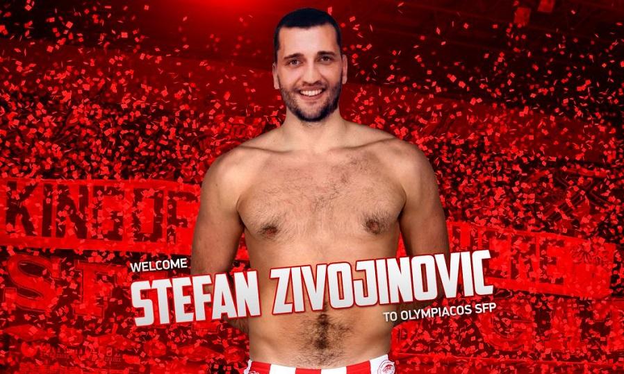 Ανακοίνωσε Ζιβογίνοβιτς ο Ολυμπιακός