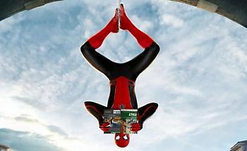 Spider-Man: Μακριά από τον Τόπο του