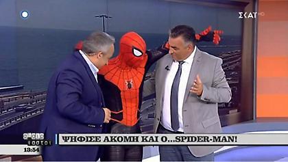 «Ντου» του Spider-Man στον ΣΚΑΪ! (video)