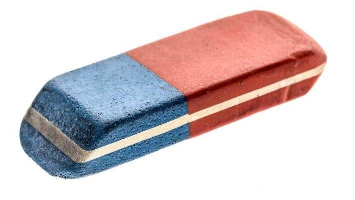 Το πιστεύεις ακόμα: Η πλάνη για το μπλε κομμάτι στη γόμα που νομίζαμε ότι σβήνει στυλό