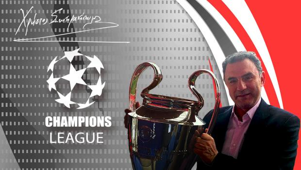 Οι προβλέψεις του Χρήστου Σωτηρακόπουλου για τους πρώτους αγώνες στο Champions League