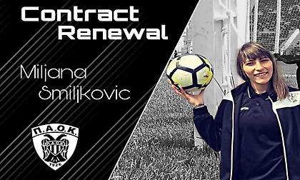 Και του χρόνου στον ΠΑΟΚ η Σμιλίνκοβιτς