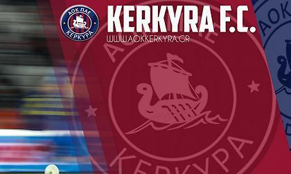 ΠΑΕ Κέρκυρα: «Ουδέποτε ενδιαφερθήκαμε για αγορά ΑΦΜ άλλης ομάδας»