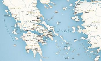 Κουίζ: 10 ερωτήσεις μόνο για όσους έχουν μάστερ στην ελληνική γεωγραφία
