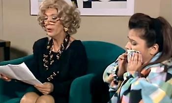 Η πιο αστεία ελληνική σειρά των 90's δεν έχει παίξει σε επανάληψη