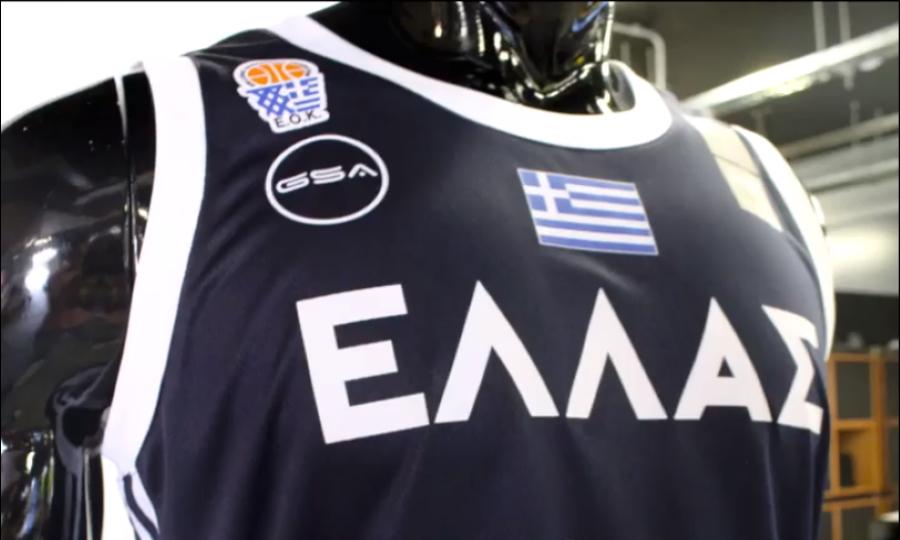 Παρουσιάστηκε η νέα -εμπνευσμένη από το '87- φανέλα της Εθνικής ομάδας (video)