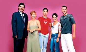 9/10 ρεκόρ: Θυμάσαι το όνομα των 10 πιο γνωστών οικογενειών απ' τις ελληνικές σειρές;