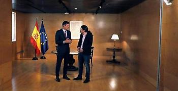 Σάντσεθ: Οι Podemos ευθύνονται για τον μη σχηματισμό νέας κυβέρνησης
