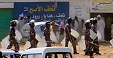 Σουδάν: Δακρυγόνα κατά διαδηλωτών στο Χαρτούμ