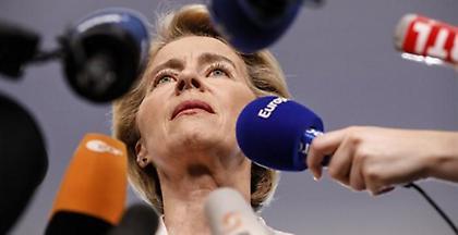 Κομισιόν: Το παλεύει μέχρι τέλους η φον ντερ Λάιεν