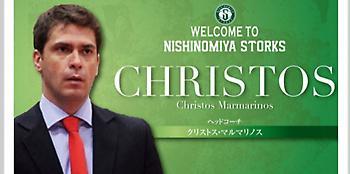 Ανέλαβε ομάδα στην Ιαπωνία ο Μαρμαρινός